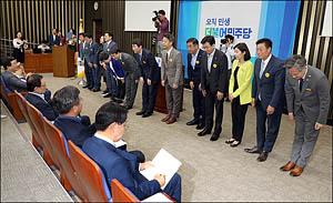 '민생원내대표단' 이인영-이원옥 호 출범