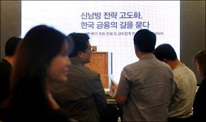 2019 데일리안 금융비전포럼 개막