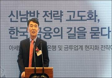 [2019 금융비전포럼-이모저모2] 신남방 전략을 위한 '韓금융의 길' 모색
