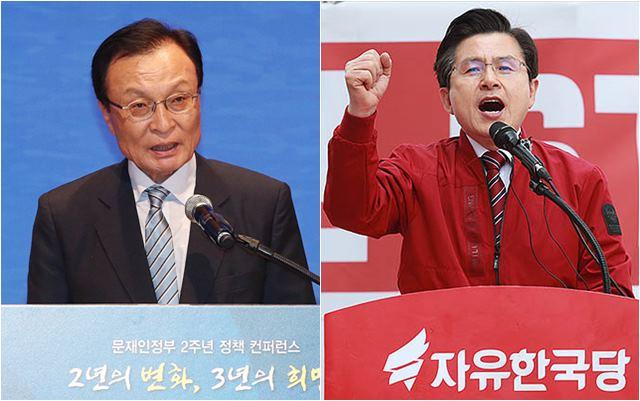 [데일리안 여론조사] '정당 지지율' 민주당 33.1% 한국당 29.6%