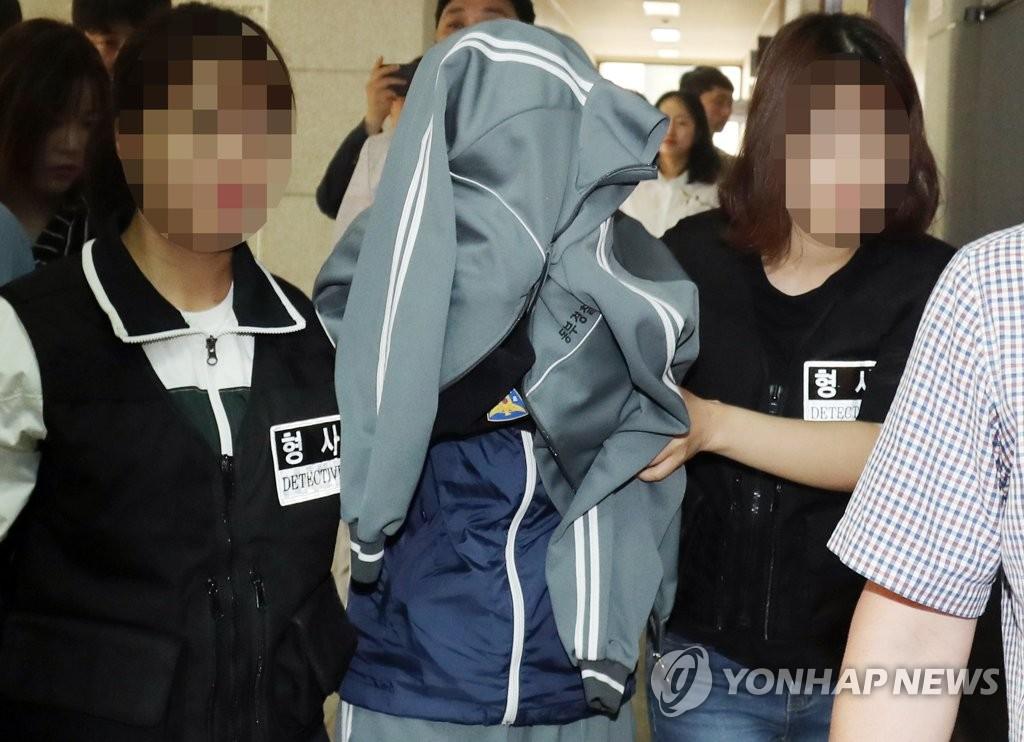 '제주 전 남편 살해사건' 피의자 고유정 얼굴 공개
