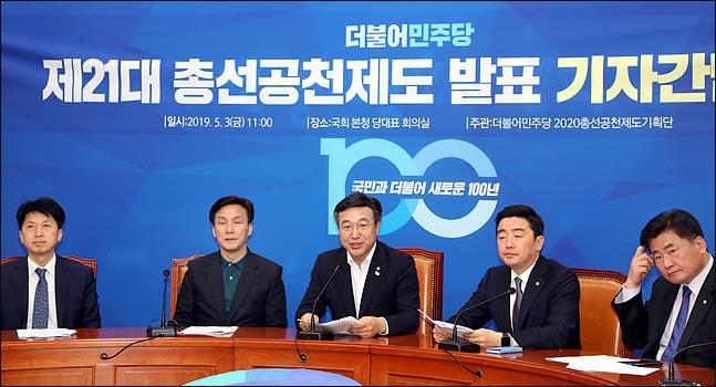 한국당 '시끌' 민주당 '조용'…공천잡음 다른 이유