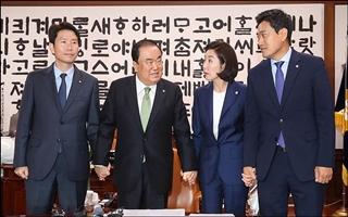 [데일리안 여론조사] 정치성향 보수 19.4% 진보 14.6%