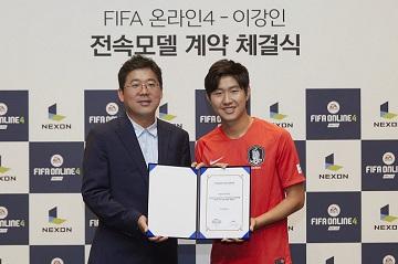 넥슨, 이강인 '피파 온라인 4' 공식 홍보 모델 계약