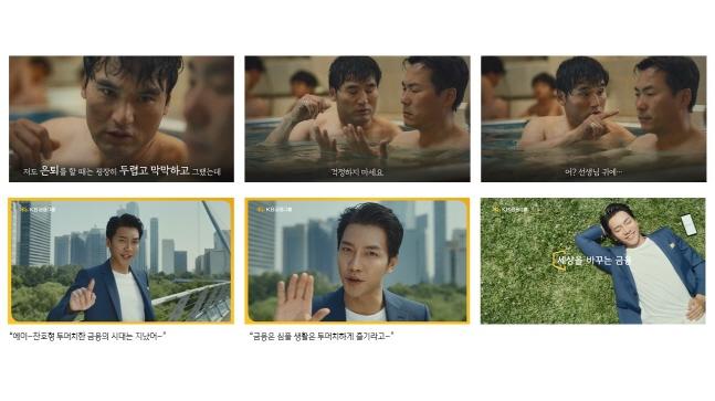 KB금융, '박찬호 투머치토커 편' 유튜브 영상 조회 100만 돌파