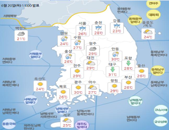 [내일날씨] 오후부터 중부·경북 비⋯돌풍에 천둥·번개도