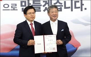 '친황이냐, 친박이냐'…신임 한국당 사무총장은?