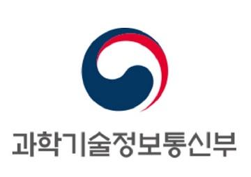 과기정통부, 5G 스마트제조혁신 융합보안 세미나 개최