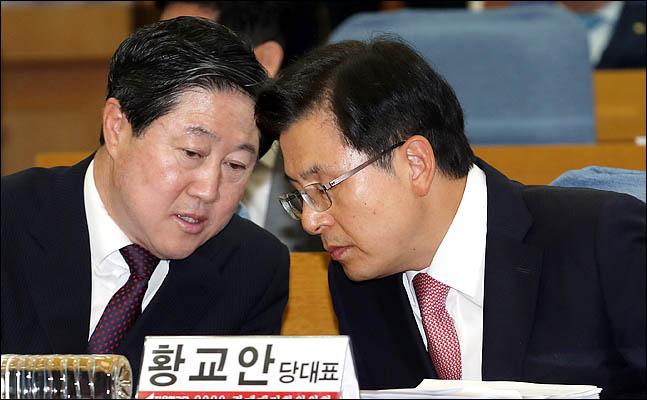 靑·5당대표회담 의제는?…제3국 중재위 검토 여부 '주목'