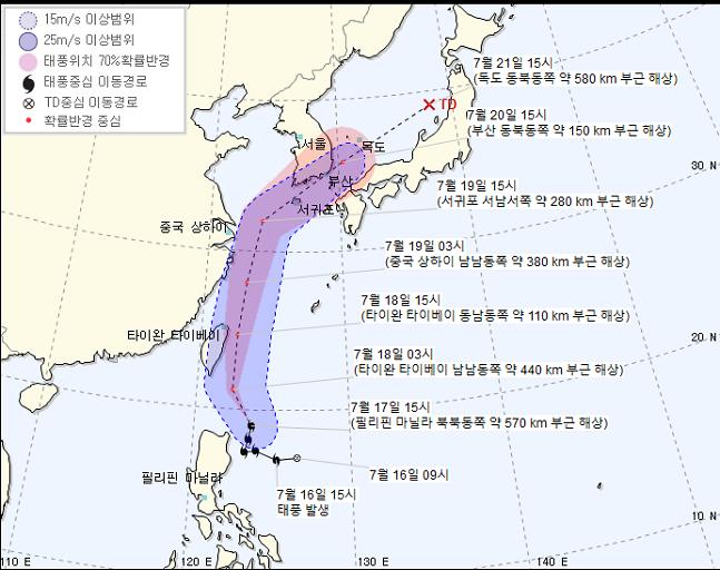 [내일날씨] 장마전선 영향으로 전국 흐리고 비