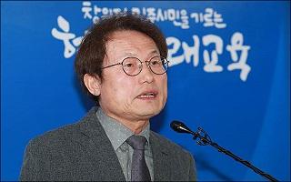 """조희연의 역습…""""자사고‧특목고 전면 폐지 공론화하자"""""""