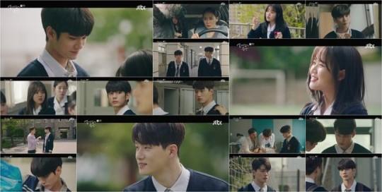 김향기·옹성우 '열여덟의 순간', 3%대 시청률 출발