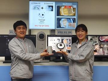 KT, 영상·소리로 주변 감지하는 기술 개발