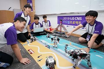 LG CNS, 초중생 무상 코딩교육 'IT 드림프로젝트' 실시