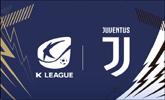 팀 K리그 vs 유벤투스, 맞대결 앞두고 팬들과 만남