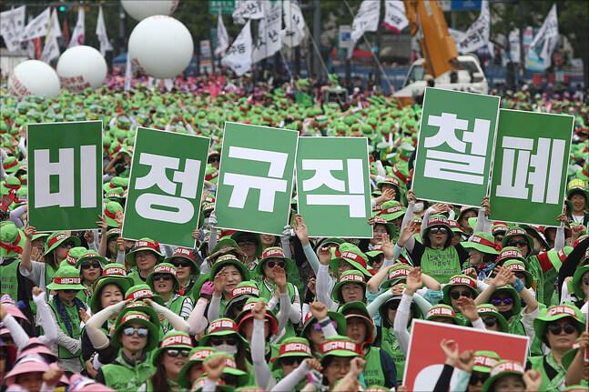 문재인 정부 2년…공공부문 비정규직 18만5000명 전환 결정
