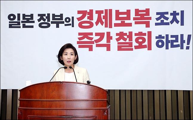 나경원, '정책으로 극일' 나서다…발빠른 행보