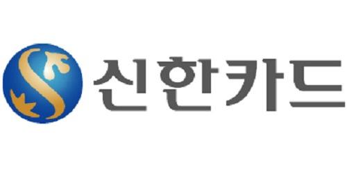 신한카드 30대 직원, '14억원' 회삿돈 유용하다 덜미…경찰 구속