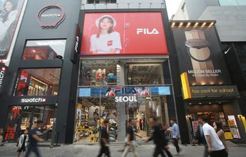 휠라, 글로벌 쇼핑 메카 명동 중앙로에 '휠라 서울점' 오픈