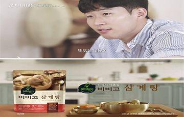 '손흥민 보양식' …CJ제일제당, 비비고 삼계탕 광고 공개