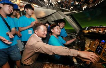 아시아나, 중학생 대상 청소년 항공교실 개최