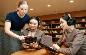 아시아나, 캐빈승무원에 AI 기반 영어학습 제공