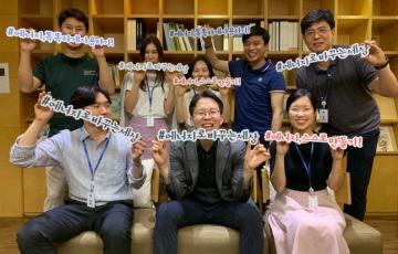에너지정보문화재단, '에너지로 바꾸는 세상' 릴레이 캠페인 확산