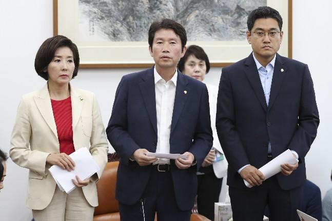 국회 정상화 합의…민주당 안보·한국당 추경 부담 덜어