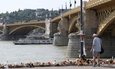 헝가리 유람선 파견 구조대 내일 귀국