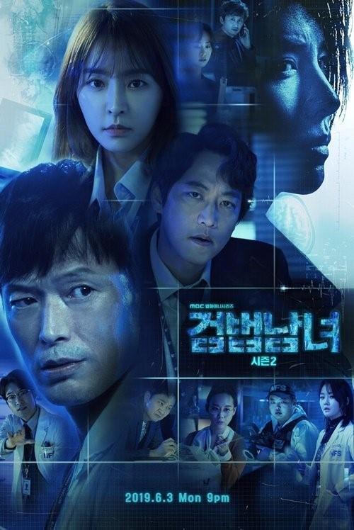 시즌3 가자…'검법남녀' 시즌2 최고 시청률 종영