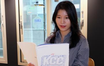 """KCC, 2018‧19 지속가능성보고서 발간…""""이해관계자 소통 강화"""""""