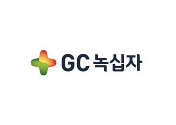 GC녹십자 헌터증후군 치료제 '헌터라제', 中 품목허가 신청