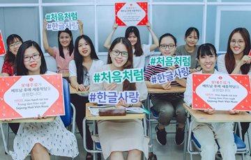 롯데주류, 베트남 '후에 세종학당' 운영 지원