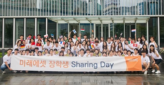 미래에셋박현주재단 장학생, 에너지 나눔 봉사활동 진행
