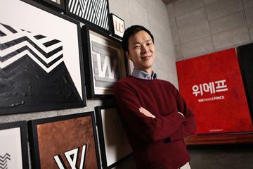"""[CEO가 뛴다-77] 박은상 위메프 대표 """"특가 앞세운 선순환 구조로 '눈덩이 효과' 실현"""""""