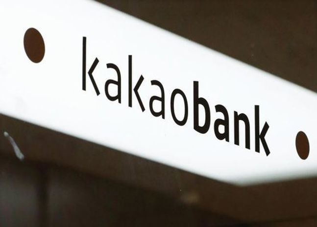 '3명 중 1명 가입' 新 금융 플랫폼, 카뱅만 '갈라파고스'