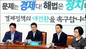 """오신환 """"한상혁, 가짜뉴스 규제를 위한 지명이라면 중립성·독립성 훼손"""""""