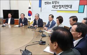 대안정치연대, 탈당 후 첫 회의 개최