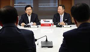 자유한국당-대한상공회의소 정책간담회