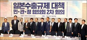 일본수출규제대책 민관정 2차회의