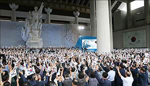 제74주년 광복절 정부경축식