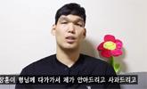 """[스포튜브] 서장훈 썰 푼 하승진 """"뒤통수 맞으면"""""""