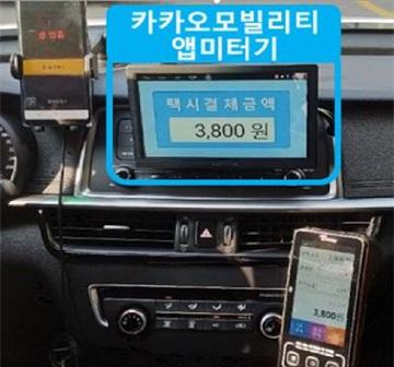 카카오 GPS 앱미터기 등 ICT 규제 샌드박스 7건 통과