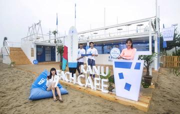 동서식품, 양양 '카누 비치카페' 한 달간 약 5만명 방문