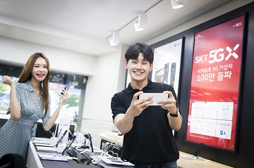 SKT, 5G 가입자 100만 돌파…KT도 75만 넘겨