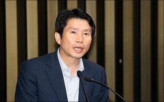"""민주당 """"조국 향한 광기에 참담…대응 TF 꾸릴 것"""""""