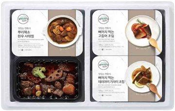 현대그린푸드, '연화식' 추석 선물세트 8종 출시