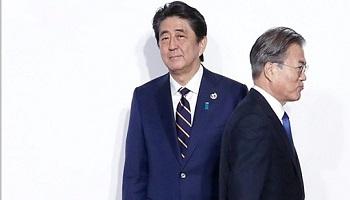 """靑, 지소미아 종료 결정…""""국익 부합하지 않는다"""""""