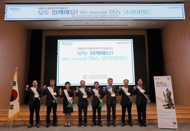농협은행 임직원들, 필승코리아 펀드 가입 '앞장'