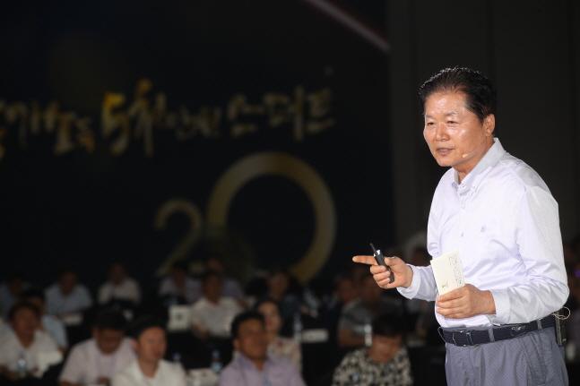 """""""농가소득 증대"""" 농협, 하반기 사업추진 설명회 개최"""